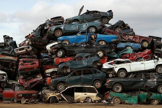 Сдача автомобиля на металлолом